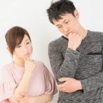 焼津市に不動産会社コンタクトハウジングは不動産整理・相続対策をサポートとしています